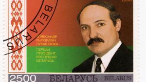 Aleksandr Lukaszenko