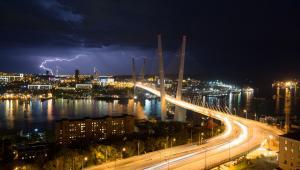 Władywostok, Rosja. 27.09.2015