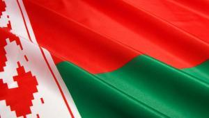 Flaga Białorusi, fot. C&OPhoto